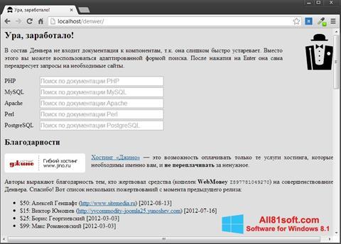 Screenshot Denwer Windows 8.1