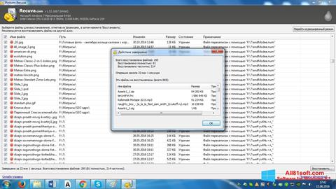 Screenshot Recuva Windows 8.1