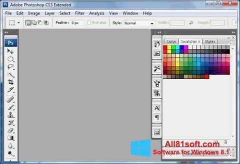 Screenshot Photoshop Elements Windows 8.1